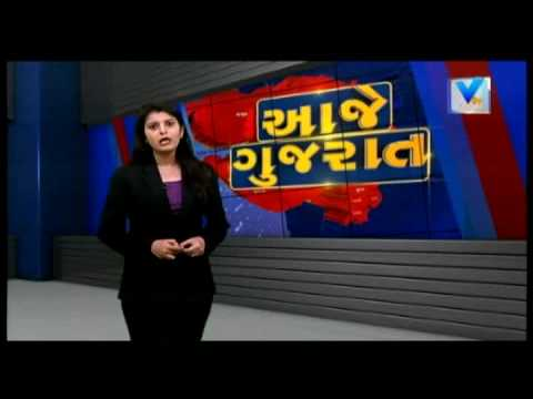 Aaje Gujarat | 20th July'17 | Vtv News