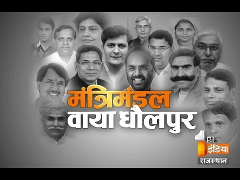 Changes in Cabinet of BJP government | First India News