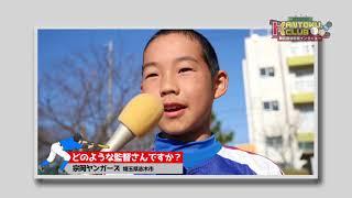 J:COMチャンネルkantoku.club 2018年1月前半放送分 #33 藤井康生 検索動画 13