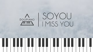 Gambar cover [Goblin OST] 소유 (Soyou) - I Miss You Piano Cover