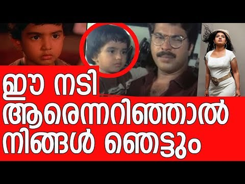 "Child artist in Mammootty's superhit movie ""Poovinu Puthiya Poonthennal"""