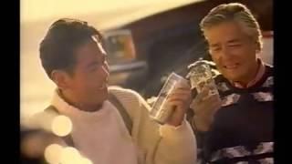 Asahi Beer Advertisement Japan 90年代 アサヒビール スーパードライ C...