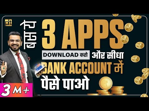 Download 3 Best Earning Mobile Apps   How to Earn Money Online without Investment?