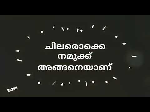Malayalam whats app status sad | Lost Friend thumbnail
