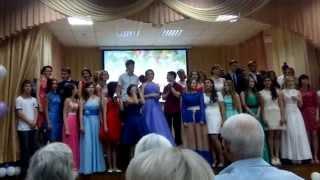 Школа 47 г.Тольятти