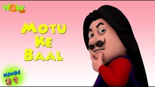 Motu Ke Baal - Motu Patlu in Hindi WITH ENGLISH, SPANISH & FRENCH SUBTITLES