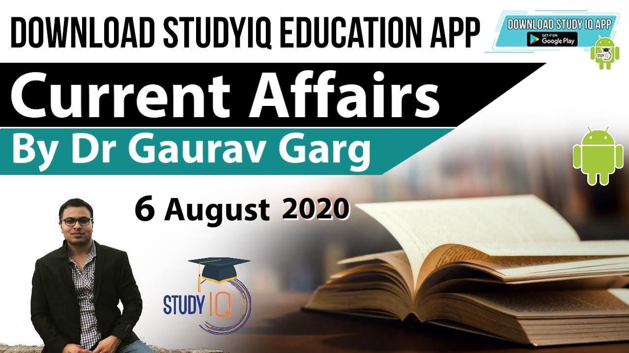 Dr Gaurav Garg Current Affairs Demo Video in HINDI - August 2020 Current Affairs in HINDI