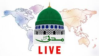 Madani Channel Urdu Live
