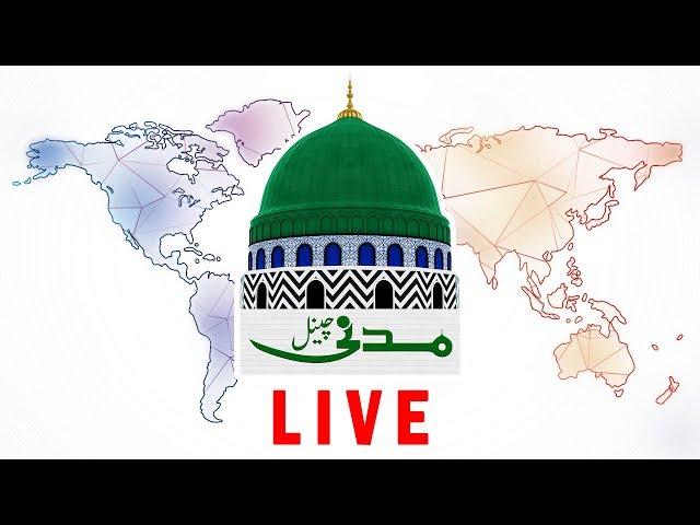 Madani Channel Urdu Live