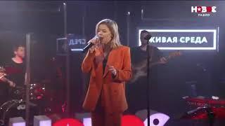 Юлианна Караулова не верю