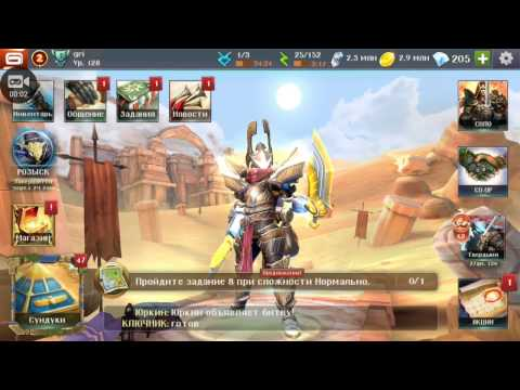 Dungeon Hunter 5 Stronghold Upgrade To 6 Stars (android) 2016