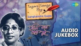 Ami Kaan Pete Roi Tagore Songs By Sanghamitra Gupta | Bengali Songs Audio Jukebox