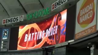 2017.07.04 日本ハムファイターズvs埼玉西武ライオンズ in東京ドーム 【...