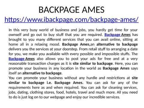Ames backpage