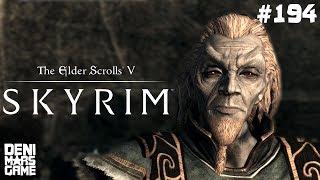 The Elder Scrolls V: Skyrim Special Edition - Прохождение #194: Родовая гробница и сердечный камень