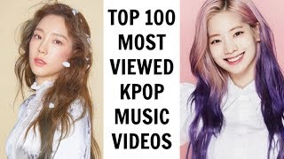 [TOP 100] MOST VIEWED KPOP MUSIC VIDEOS | July 2019