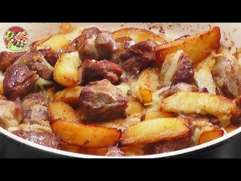 Оджахури, любимое блюдо Сталина! Жаренная свиная шейка с картофелем, луком, чесноком, зеленью