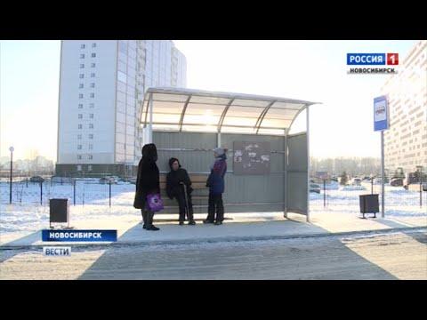 Живущие в «Радуге Сибири» новосибирцы продолжают жалобы на маршрутки