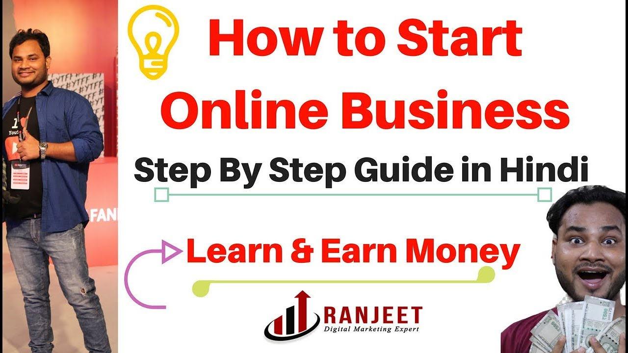 [2018] How to start online business in Hindi | Online marketing in Hindi | online marketing money