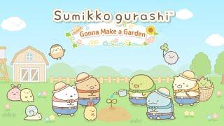 Sumikkogurashi Farm Competitors List