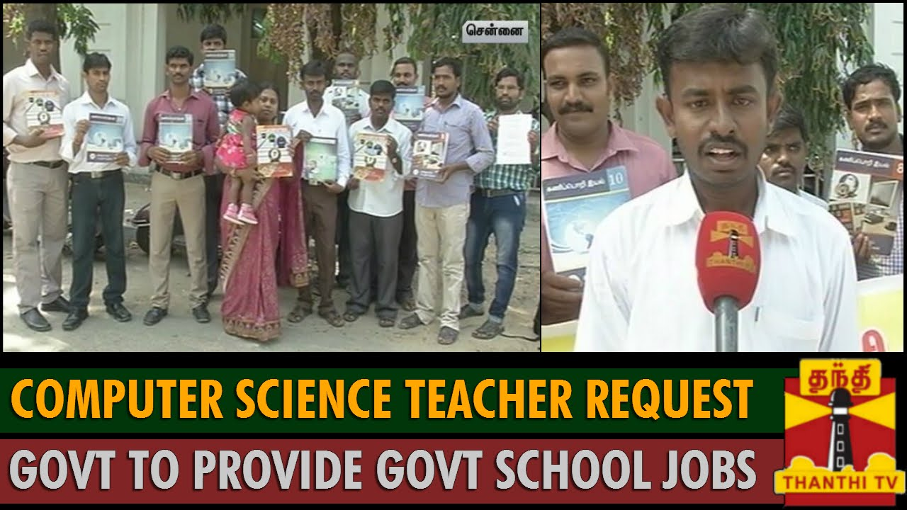 Computer Science Teachers Request Govt to Provide Government ...