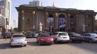 Нихао, Урумчи Первое знакомство(Урумчи - самый крупный город западного Китая. Центр Синьдзянь-уйгурского автономного района, мегаполис..., 2014-01-20T10:52:14.000Z)