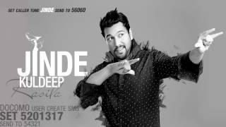 Kuldeep Rasila  | Laare | Caller Tune Codes | Brand New Latest Punjabi Songs 2014