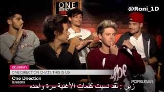 One Direction on This is Us Interview POPSUGAR - مترجمة