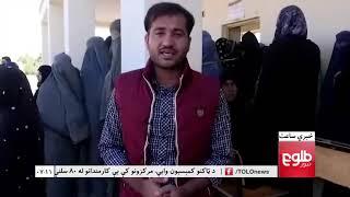LEMAR NEWS 21 October 2018 /۱۳۹۷ د لمر خبرونه د تلې ۲۹ نیته