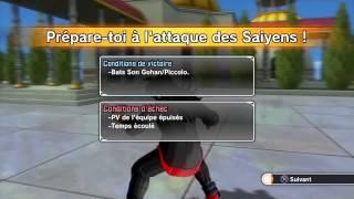 Dragon Ball Xenoverse Shenron voeux attaque ultime 2