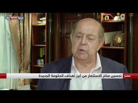 مصر.. الاقتصاد أولوية الحكومة الجديدة  - 07:23-2018 / 6 / 13