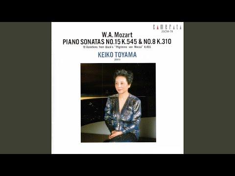 Piano Sonata No. 8 in A Minor, K. 310: I. Allegro maestoso