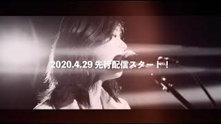GIRLFRIEND / 2nd Album「HOUSE」ティザー映像