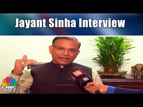Jayant Sinha Interview   Budget 2018   CNBC Awaaz