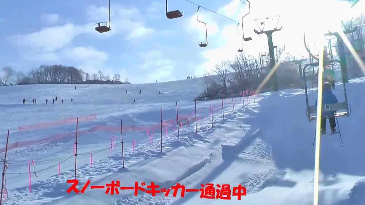 場 スキー 北 広島