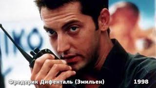"""Как изменились актёры фильмов """"ТАКСИ"""" [1998 2016]"""