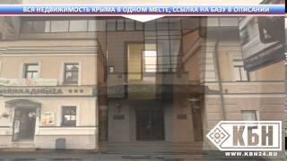 Г симферополь продажа домов(, 2015-02-02T19:51:58.000Z)