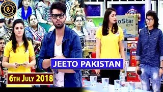 Jeeto Pakistani Off