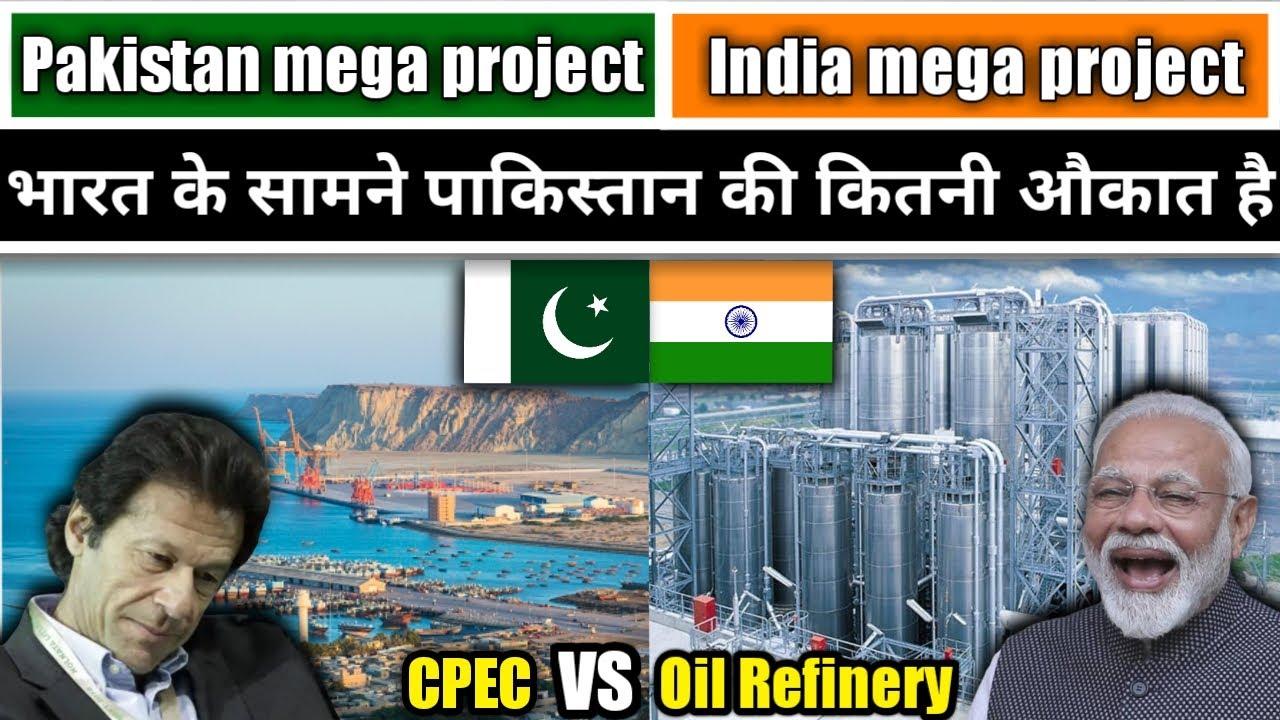 India VS Pakistan | India mega Project VS Pakistan mega Project | India future mega projects | CPEC