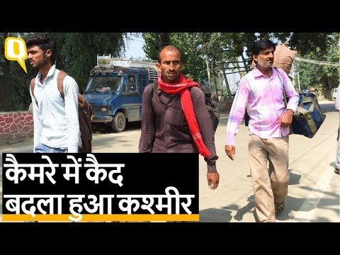 Jammu Kashmir: Article