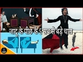 WORLD'S TOP 5 MAGIC TRICKS REVEALED(IN HINDI/URDU) | MUST WATCH....🔯🔮
