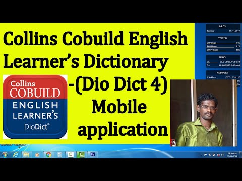 Collins Cobuild English Learner's Dictionary | DioDict4 Mobile App |The Best Dictionary For Android