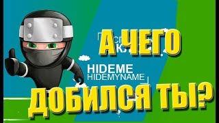 Заработок на продаже КЛЮЧЕЙ / Первый ИНТЕРНЕТ бизнес для ШКОЛЬНИКА