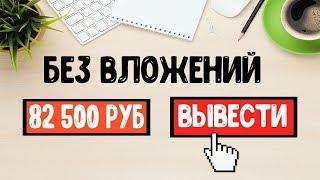 компания globus intercom