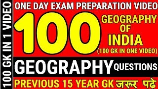 Geography Gk | 1000 Important Gk Questions |  ssc, railway, upsc , cds