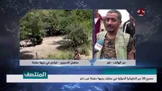 مصرع 28 من المليشيا الحوثية في معارك بجبهة مقبنة غرب تعز