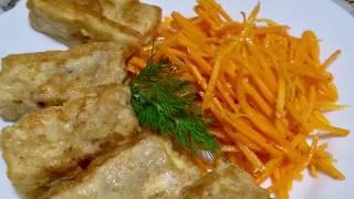 Как вкусно пожарить рыбу.Рецепт салата из морковки.Как я готовлю рыбу.Вкусный и сытный обед.