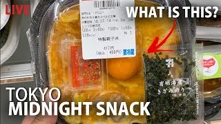 Midnight Snack Run! Long time no Snack! Join me for a walk through ...