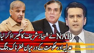 Center Stage With Rehman Azhar - 24 February 2018 - Express News