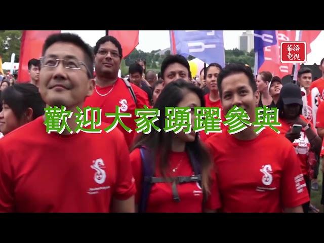 第29屆紐約香港龍舟節 國語宣傳